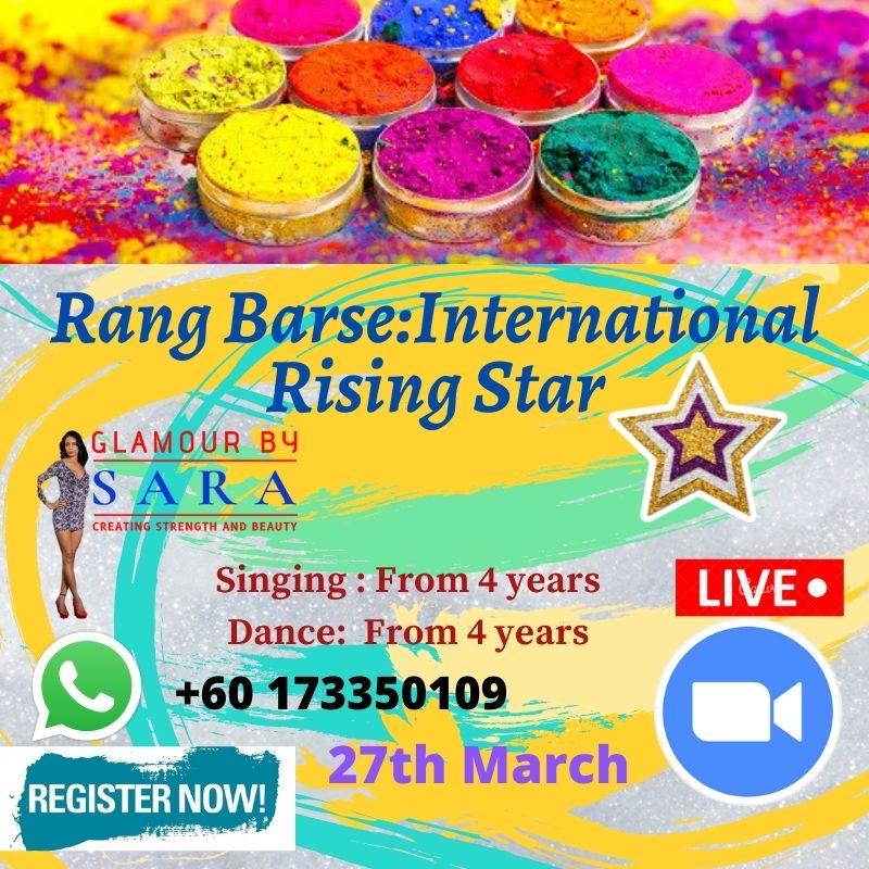 Rang Barse International Rising Star
